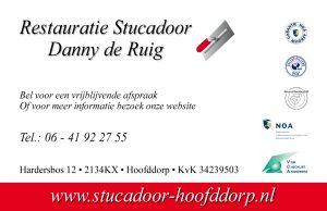 Telefoon: 06-41922755